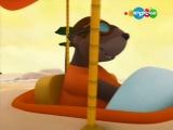 Приключения слонёнка Баду - 18